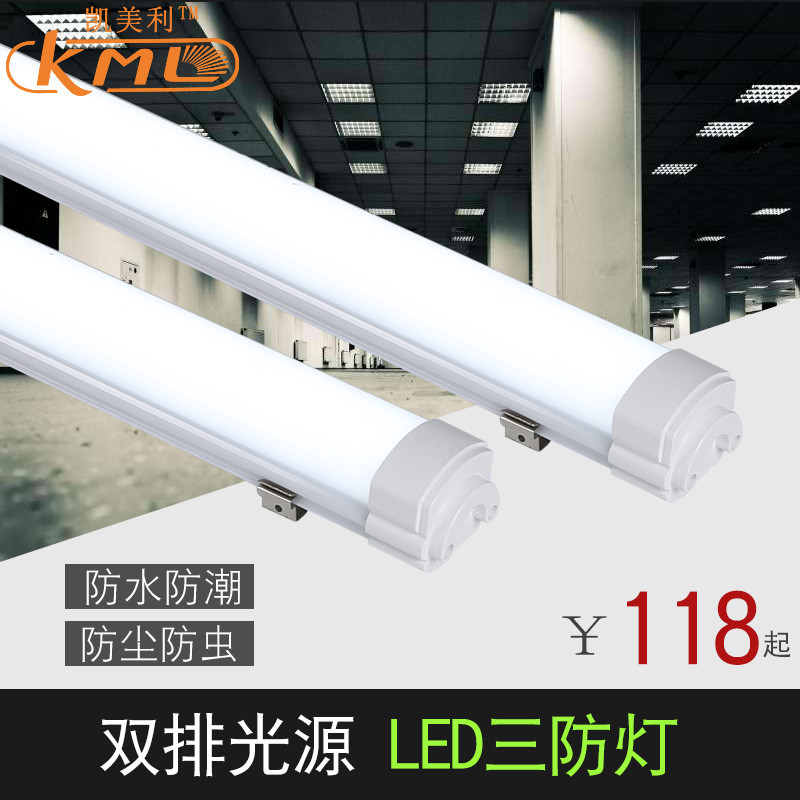凯美利现代led吸顶灯KML7085