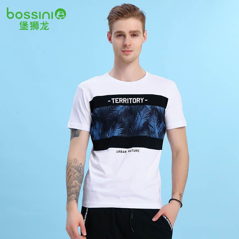 Quần áo nam Bossini  23320