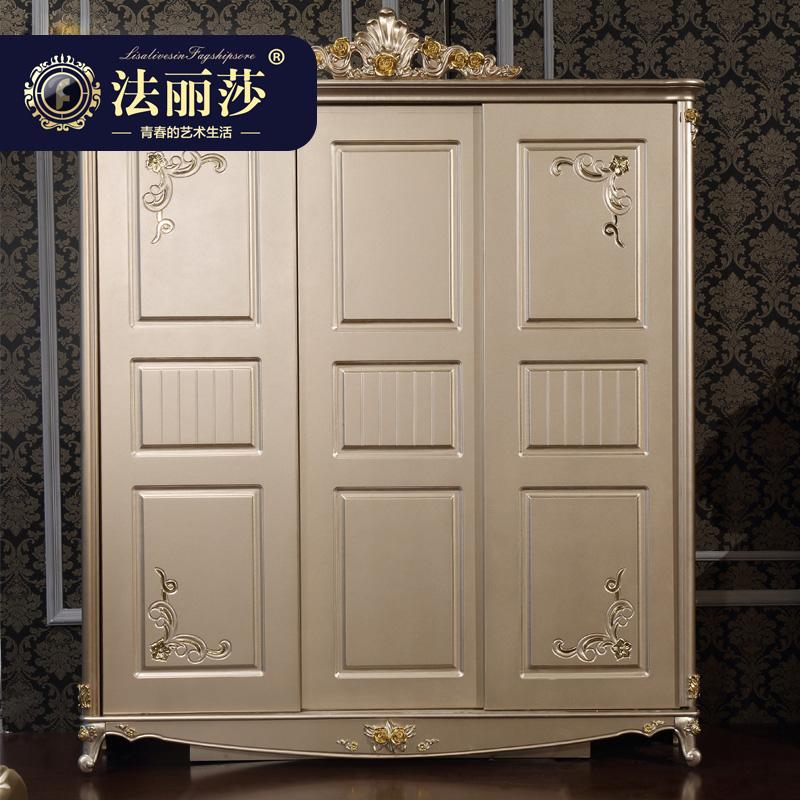 法丽莎家具y1欧式衣橱奢华香槟金0116
