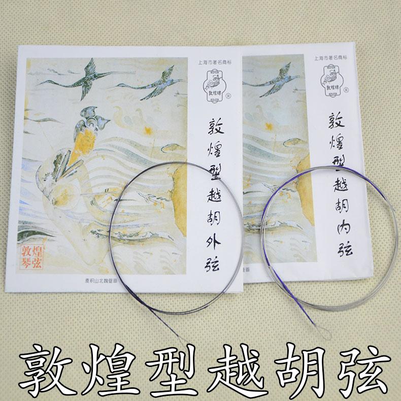 梦江南乐器旗舰店_品牌