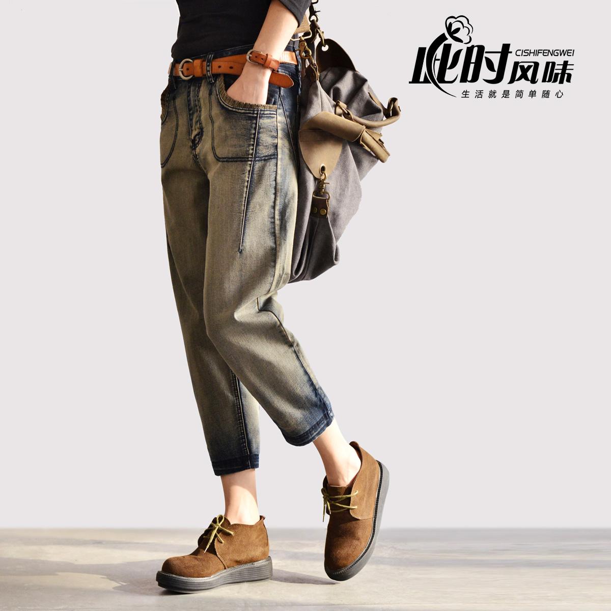 此时风味品质弹力显瘦高腰牛仔裤女宽松复古秋季直筒九分裤
