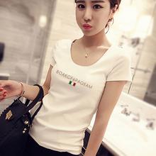 女士春装 新款韩版女装t恤