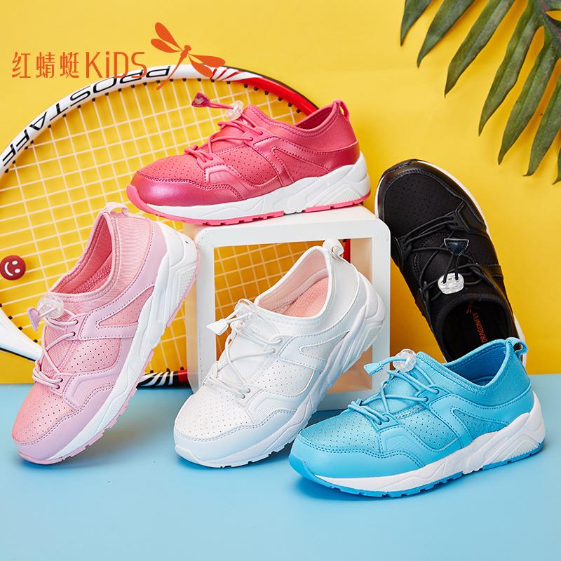 红蜻蜓童鞋春秋女童运动鞋透气鞋新款儿童休闲鞋户外学生跑步鞋