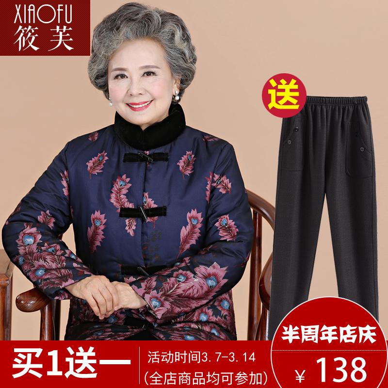 Одежда для дам Xiao Fu Dz888 60-70 80 Xiao Fu