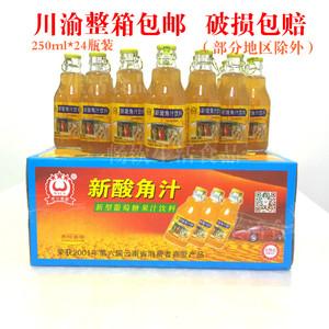 云南特产 威仕康星酸角汁 新酸角汁饮料250ml*24瓶 川渝包邮