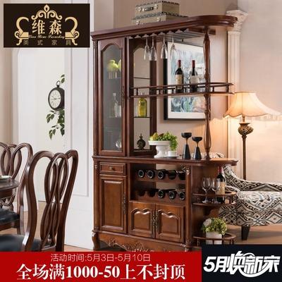 维森家具 美式酒柜隔断柜 实木屏风柜客厅入户玄关柜 欧式间厅柜图片