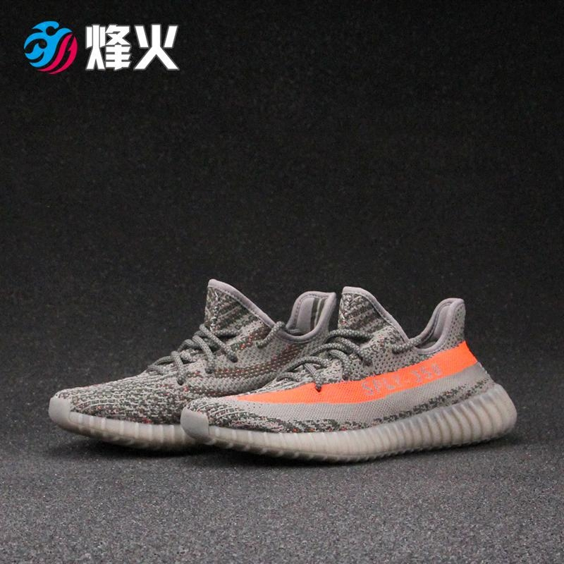 Adidas Originals Yeezy Boost 350 V2 Toddler (BB6372) Shelta