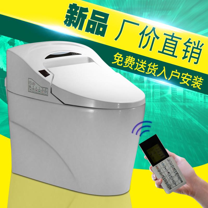 莱信卫浴智能马桶LS-1102Z