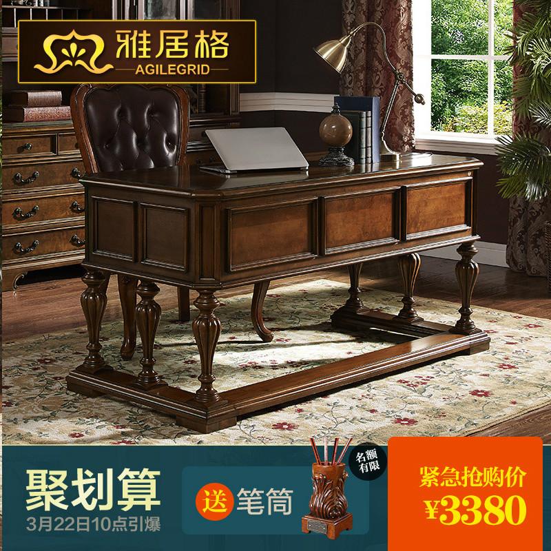 雅居格美式书桌m8003