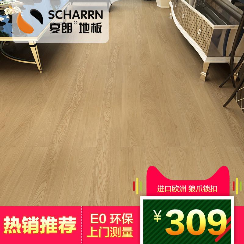 夏朗 实木复合地板诺伊斯家5025倾城