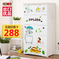 品雅一派加大塑料抽屉式收纳柜儿童衣柜婴儿柜卡通储物柜整理衣物