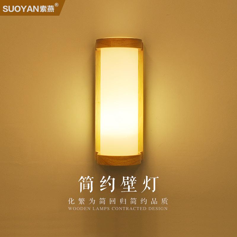 索燕简约现代壁灯suoyan-138