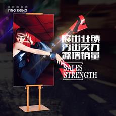 Рекламный стенд Ying Rong KT POP