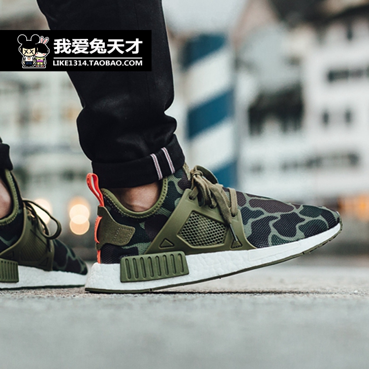 Buy S32216 Adidas Originals Nmd Xr1 Runner Boost Primeknit Ftwr