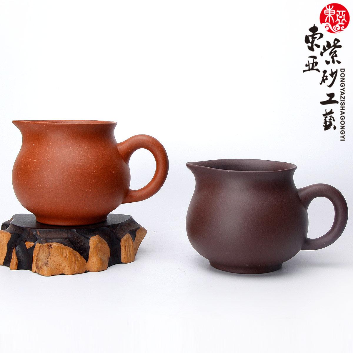 东亚宜兴紫砂茶具 桔色降坡泥
