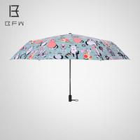 BFW 韩国创意猫咪晴雨伞两用黑胶太阳伞防晒折叠女遮阳伞防紫外线