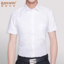 韩版夏季男装衬衫