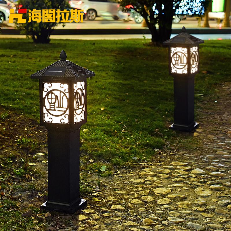 海阁拉斯太阳能草坪灯HC-GZ54
