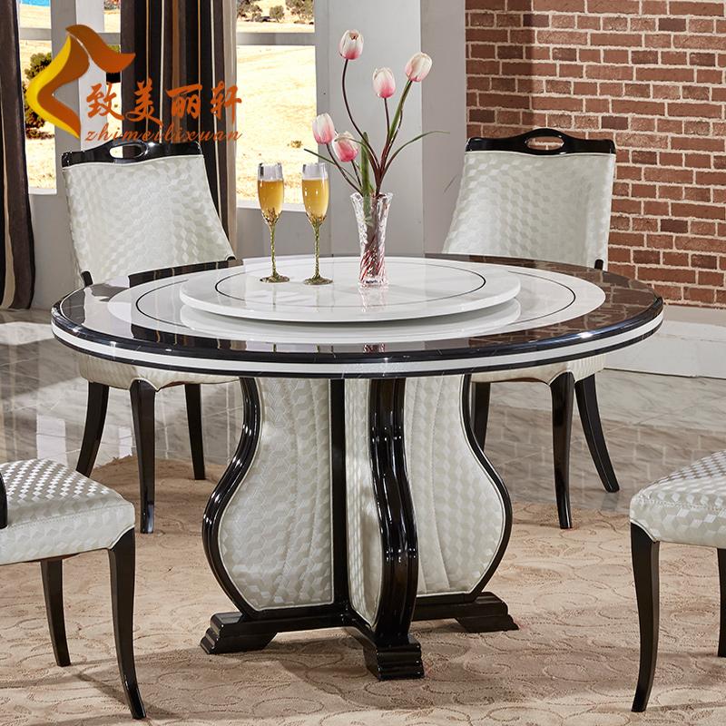 致美丽轩欧式餐桌椅2016N02