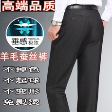 Classic trousers Others 96988