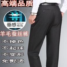 Классические брюки Others 96988