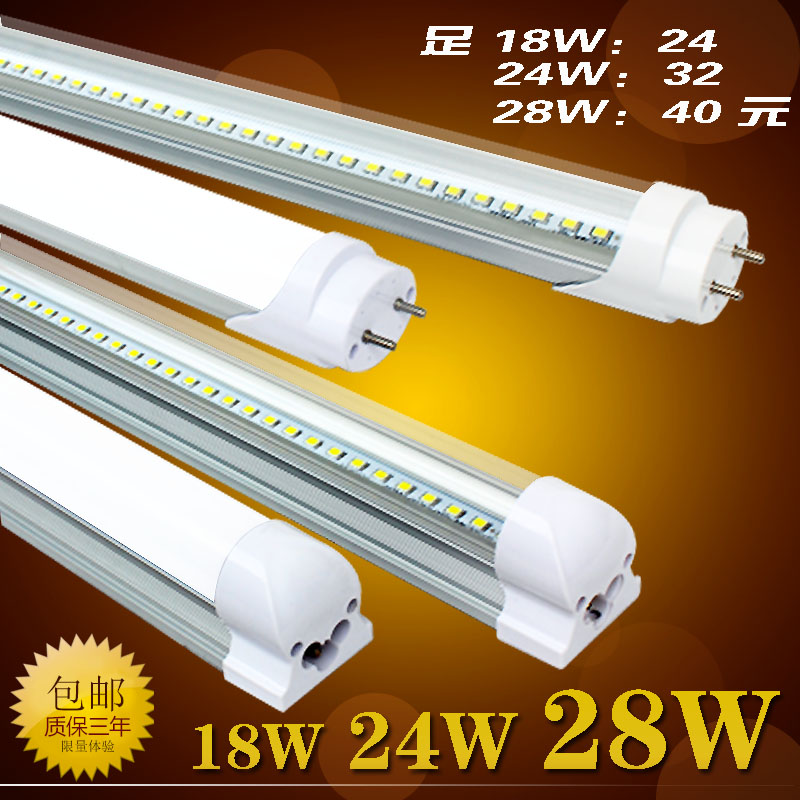 Светодиодная лампа M Yang led  18W 24W 28W T8 LED LED 0.6 1.2