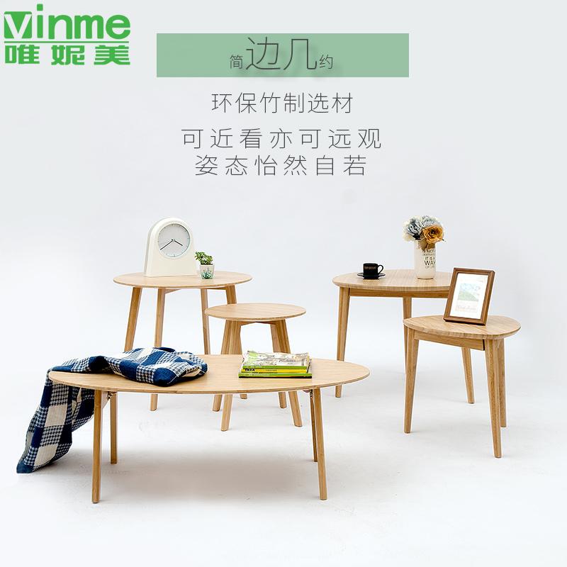 唯妮美创意小户型茶几JP150260