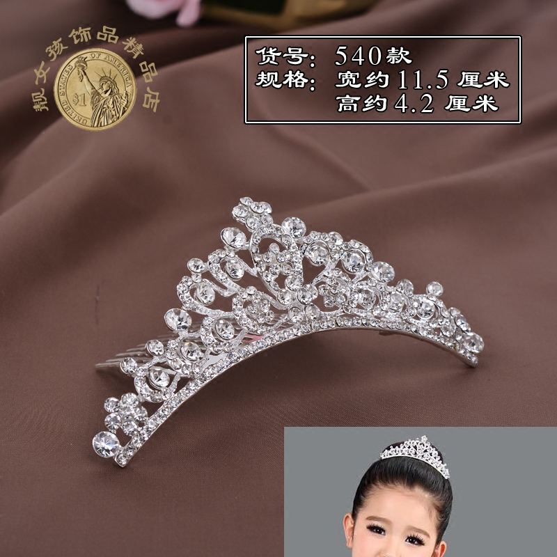 Cutie girl jewelry Alloy Crown 5 series