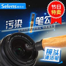 Перо для чистки объектива Selens