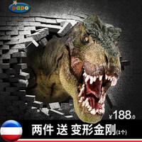 法国PAPO仿真恐龙模型玩具霸王龙暴龙雷龙副栉龙剑龙窃蛋龙三角龙