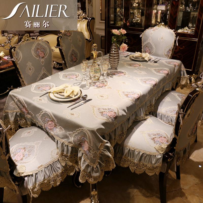 赛丽尔欧式餐桌布yd33-7