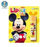 曼秀雷敦什果冰小小润唇膏-柠檬3.5g 儿童小孩无色保湿护唇