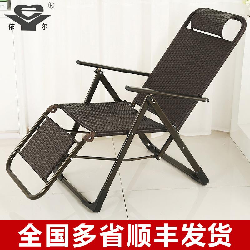 依尔折叠躺椅 1133
