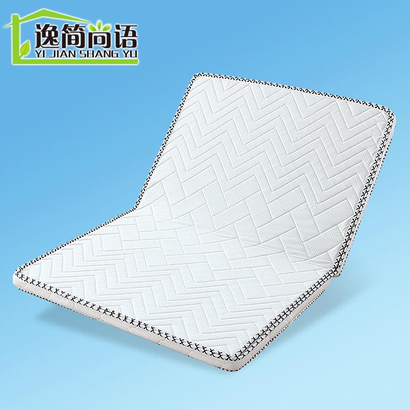 逸简尚语儿童椰棕床垫提花床垫