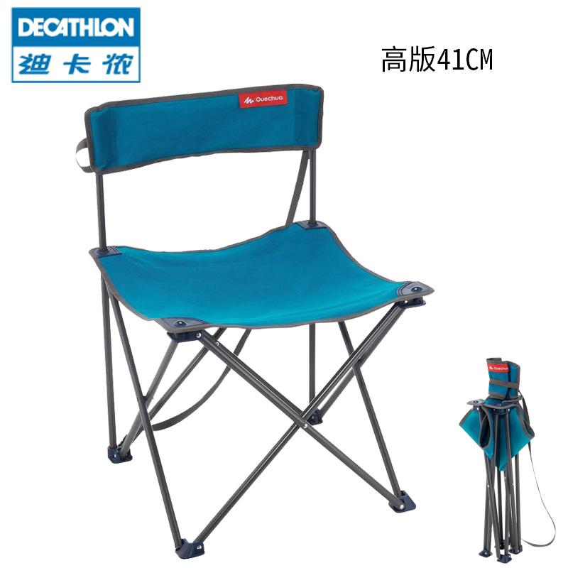 迪卡侬折叠钓鱼椅8205256
