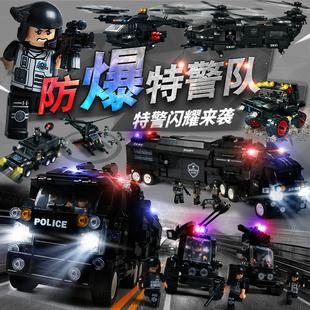 沃马兼容乐高积木5军事系列警察10儿童益智8拼装玩具男孩6-12岁