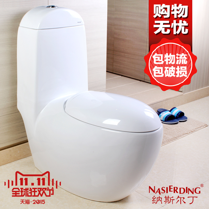 促纳斯尔丁洁具创意抽水马桶8120