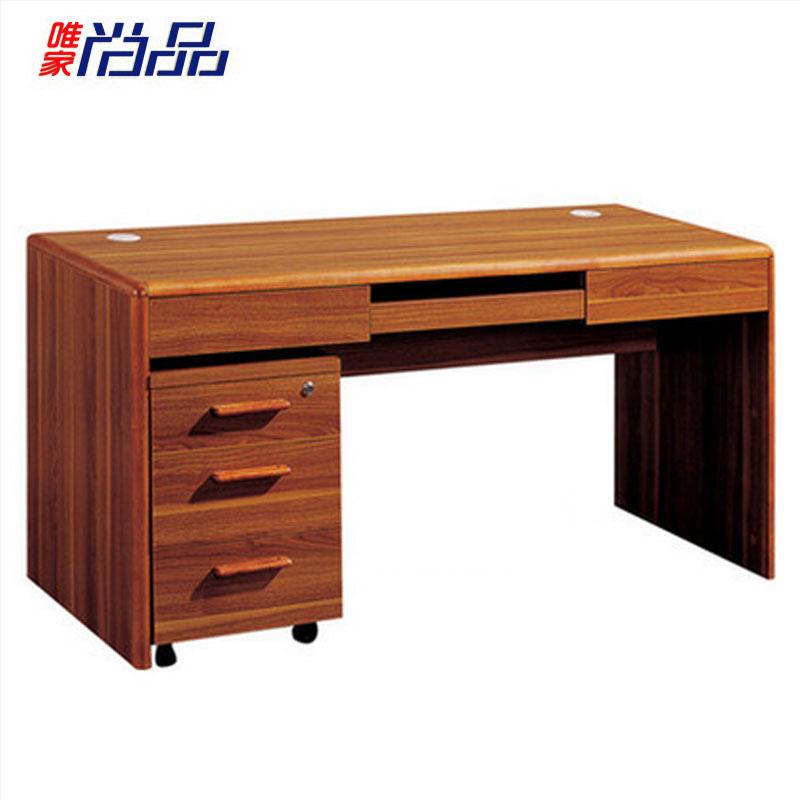 唯家尚品板木电脑桌DFS103A