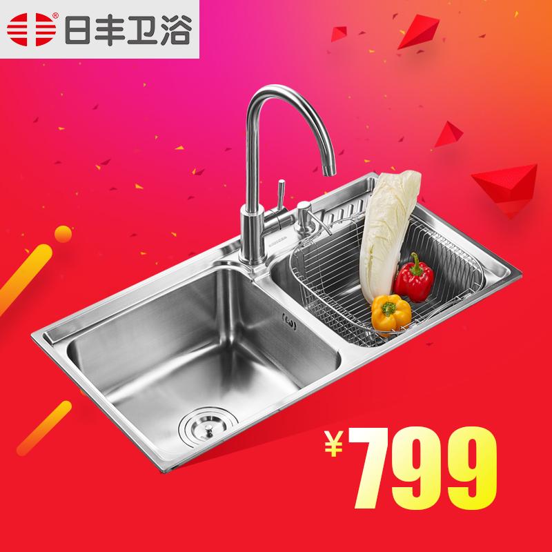 日丰卫浴水槽日丰水槽S8043B-01W