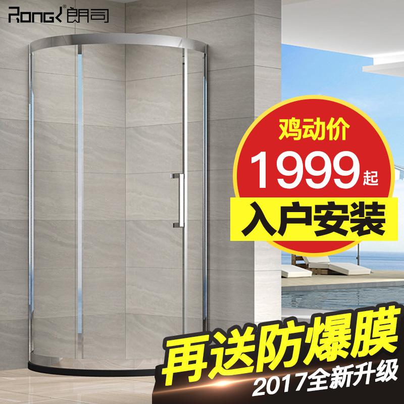 朗司淋浴房整体弧扇形WL403