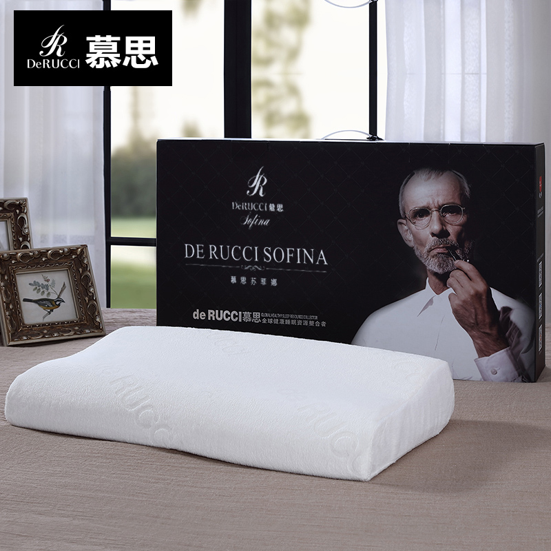 慕思苏菲娜泰国乳胶枕曲线中小童乳胶枕