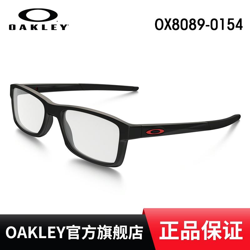Oakley欧克利轻型眼镜框男女简约近视光学镜架OX8089 CHAMFER MNP