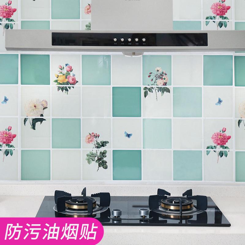 大号厨房防油贴纸防水油烟机自粘灶台帖卡通耐高温家用墙贴瓷砖贴
