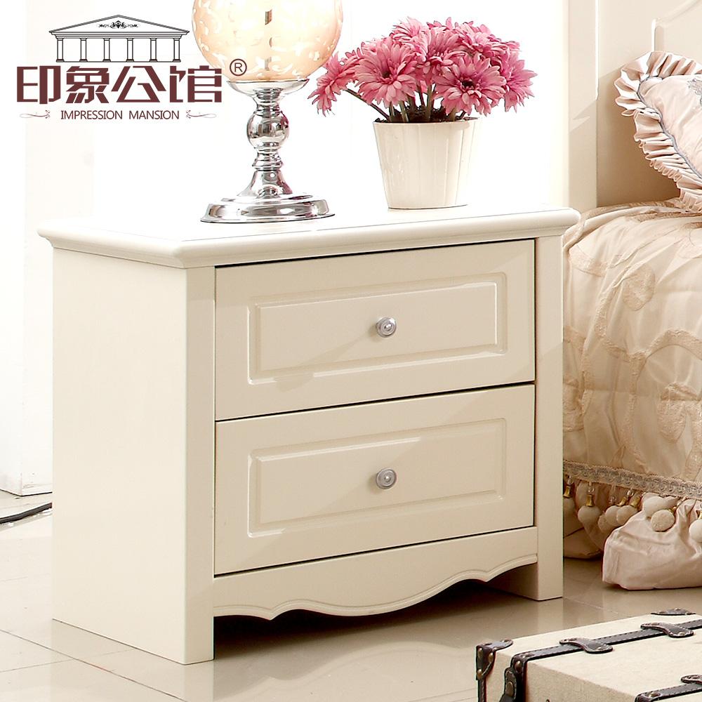 印象公馆田园家具韩式床头柜A#韩式床头柜