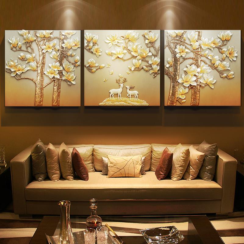 卓画发财树沙发背景墙画现代3D立体浮雕壁画三联客厅装饰画挂画