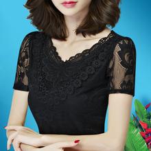 摩登美眉2016新款v领蕾丝打底衫