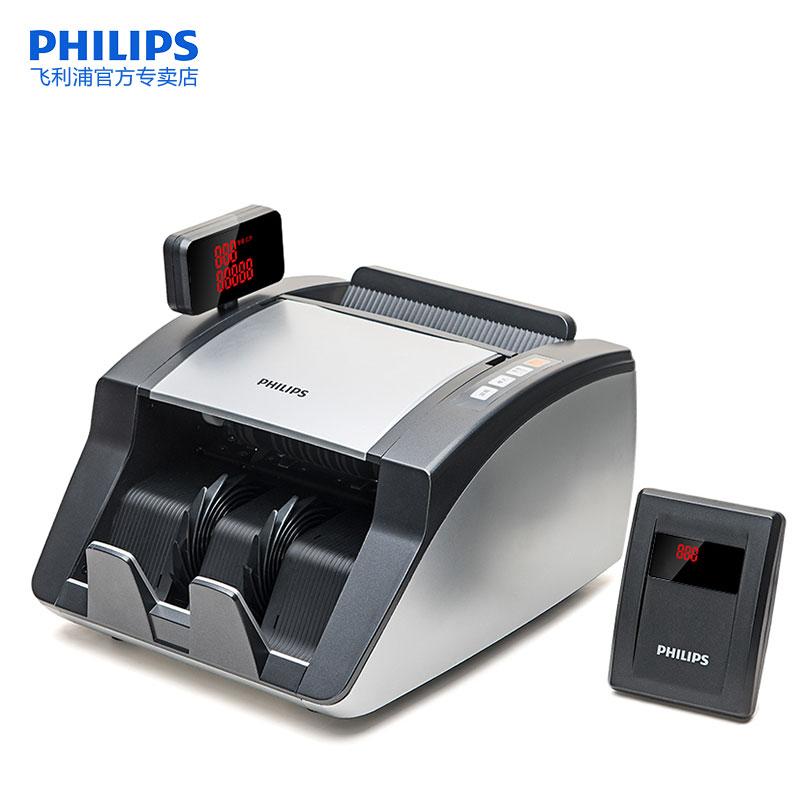 飞利浦608B 验钞机 银行专用 点钞机 2016新版人民币 办公家用
