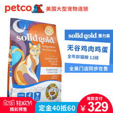 Solid gold 93766210127 12