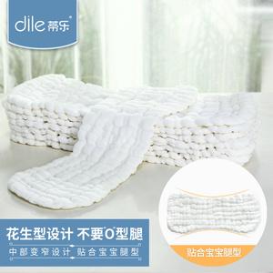 蒂乐婴儿纯棉纱布尿布10条