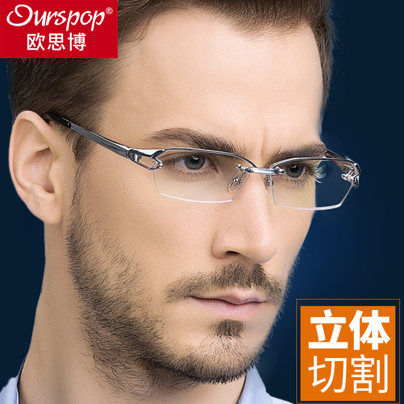 眼镜框男半框纯钛眼镜架近视眼镜男大脸商务纯钛眼镜框架配近视镜